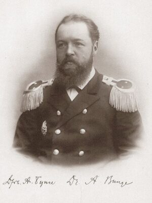 "БУНГЕ Александр Андреевич (1803-90) 1826 год ""Путешествие по Алтаю!"""