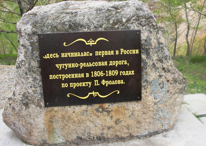 Здесь находился вход Змеиногорского рудника