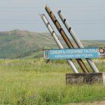 Змеиногорск, Корбалихинский рудник (запасы и история освоения)
