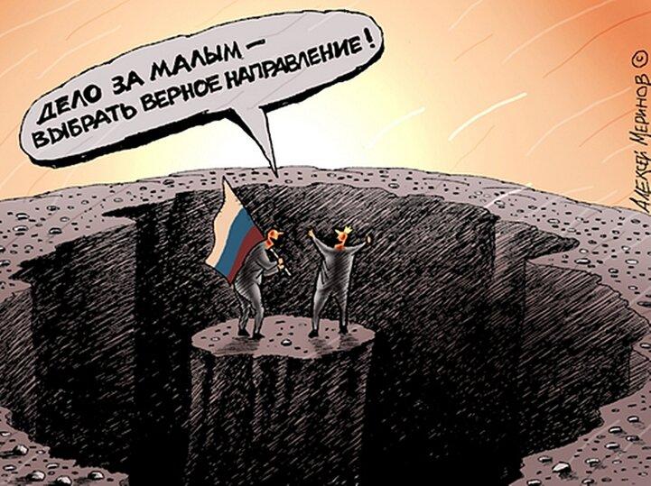 Источник - Алексей Меринов