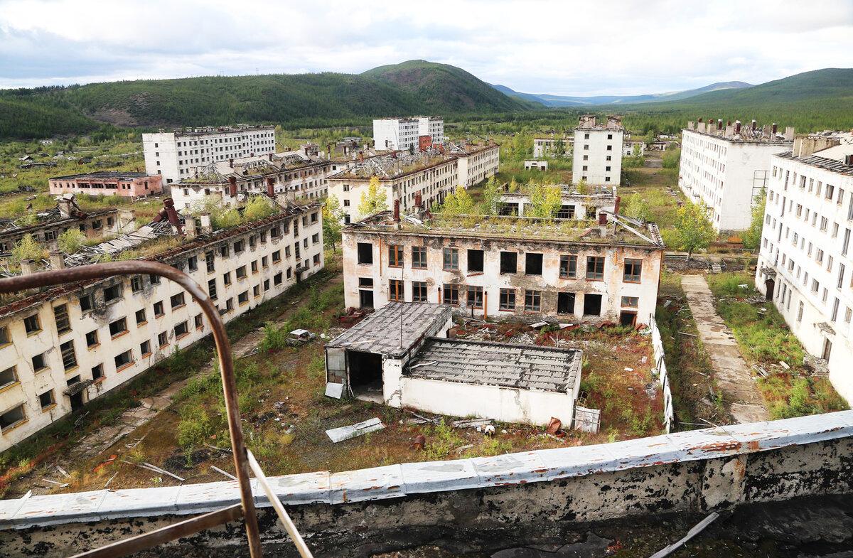 Мертвый российский город Кадыкчан