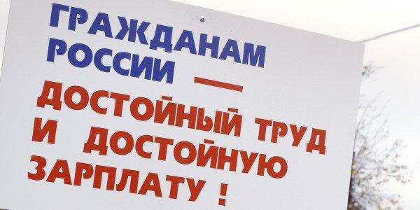 © fmimg.finmarket.ru