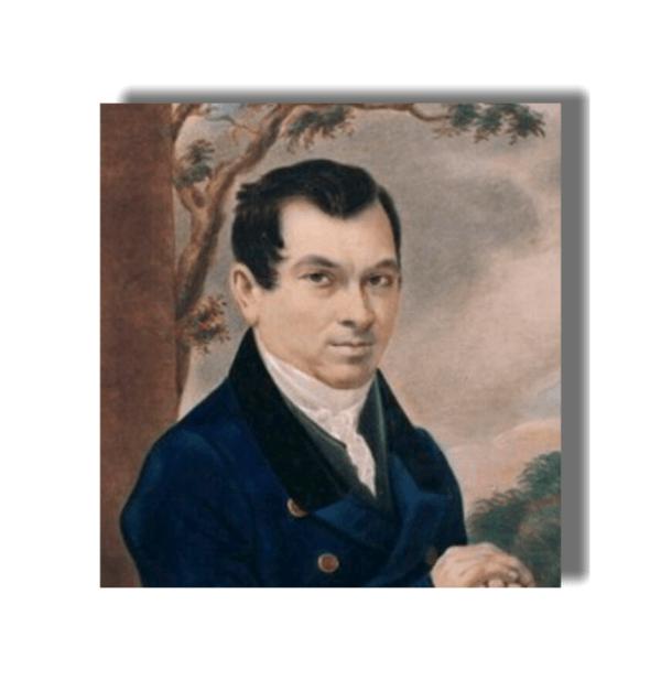 Портрет Козьмы Фролова