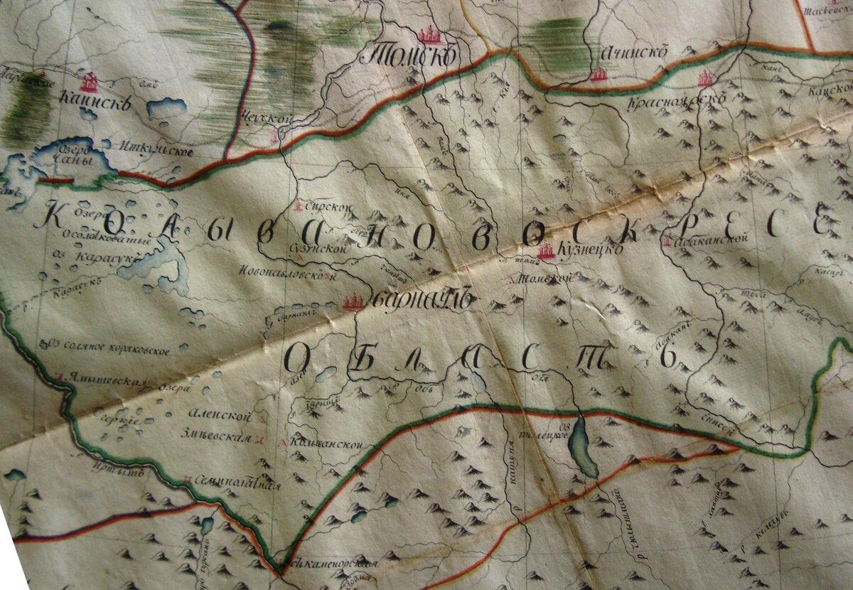 Карта Колывано-Воскресенской области.