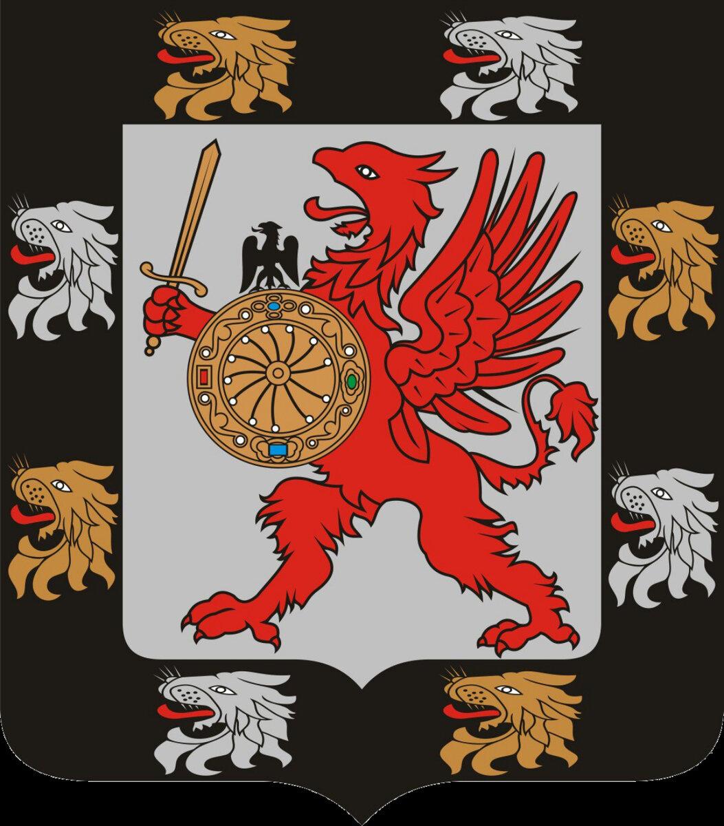 Фамильный герб дома Романовых. Составлен Б. В. Кёне в царствование императора Александра II и официально утверждён 8 декабря 1856 года